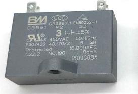 安规电容激光打标
