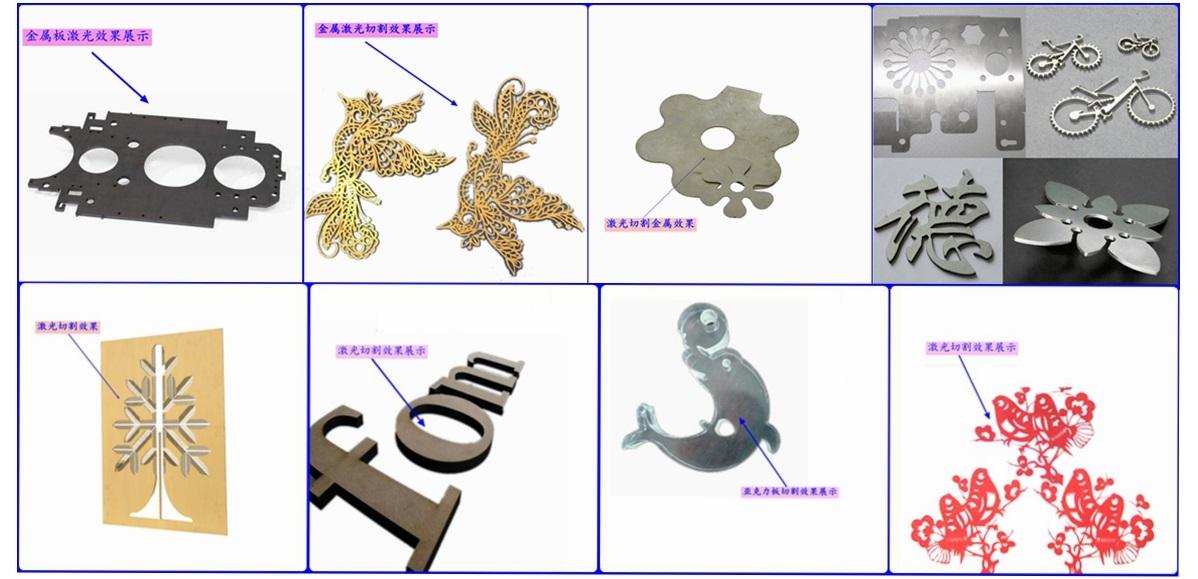 决定激光切割机切割质量的五要素-新铭升激光