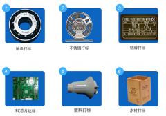 <b>光纤激光打标机怎样才能将不锈钢打白</b>